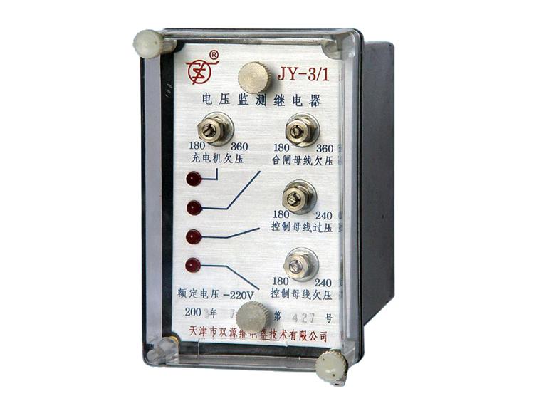 电压监测继电器-继电器尽在阿里巴巴-市