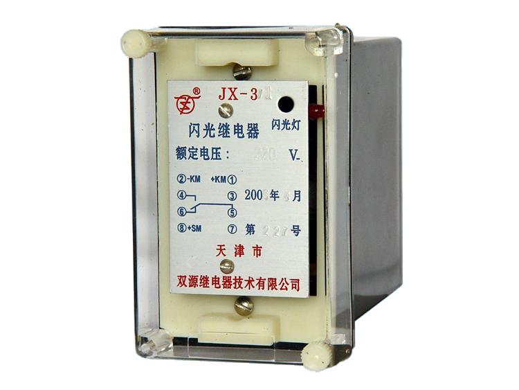 心-jx-3闪光继电器