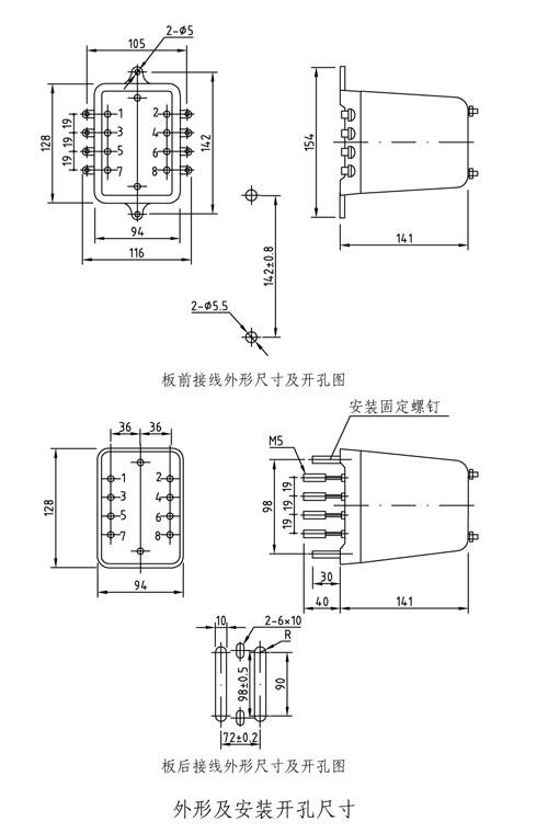 继电器-电压继电器,dj-131-继电器尽在阿里巴巴-乐清