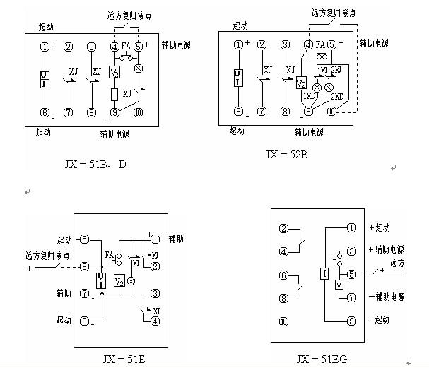 jx-50系列磁保持信号继电器