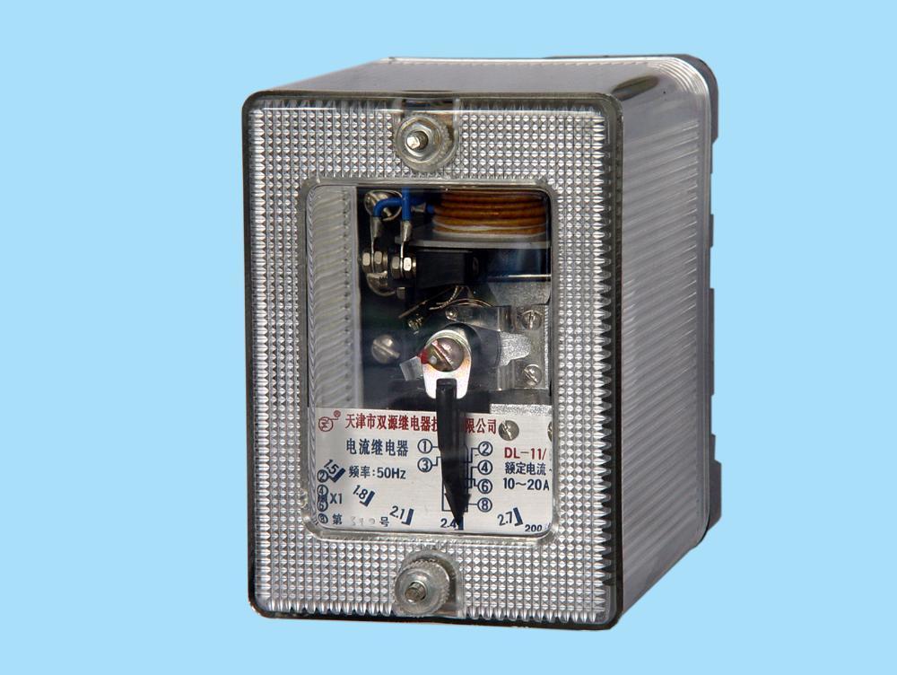 dl-10电流继电器(dl-11/dl-12/dl-13)
